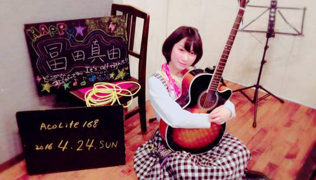 Herida una cantante de pop japonesa tras ser apuñalada por un admirador