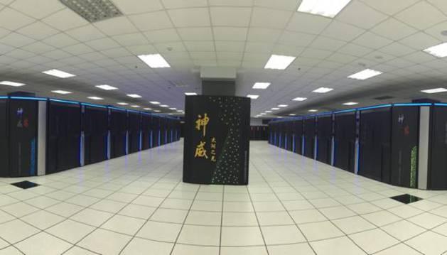 El superordenador Sunway TaihuLight, en las instalaciones del mismo centro en Wuxi, China.