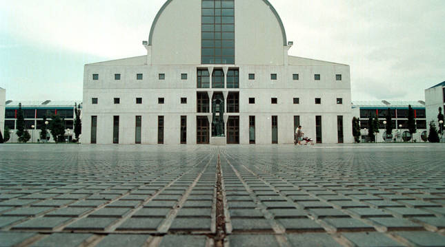 Biblioteca de la UPNA.
