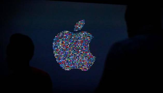 Apple presentará el nuevo iPhone 7 el 7 de septiembre
