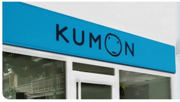 Letrero de una escuela Kumon.