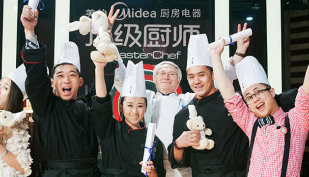 La final de Masterchef China se grabará en la Bodega Otazu