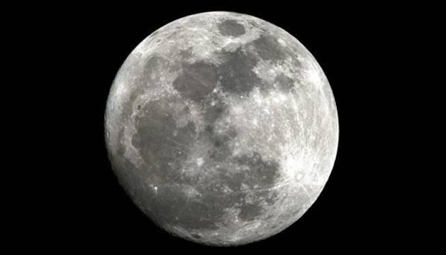 Vista de la Luna.