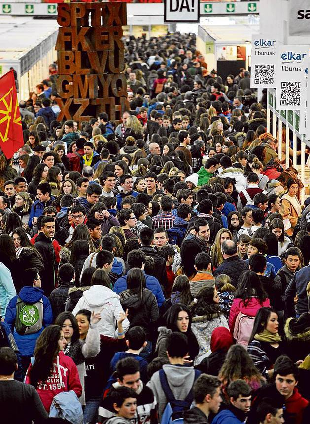 La Feria de Durango en la edición del año pasado.