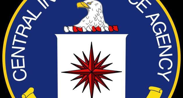 El emblema de la CIA.