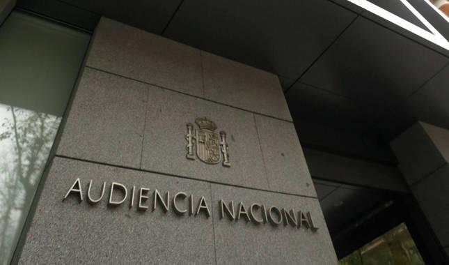 Fachada de la Audiencia Nacional de Madrid.
