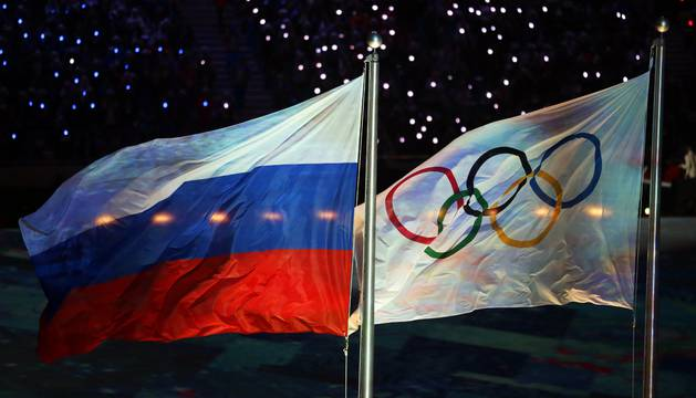 La bandera rusa junto a la del COI
