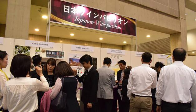 foto de La feria Wine & Gourmet Japanse celebra en Tokyo del 11 al 13 de abril.
