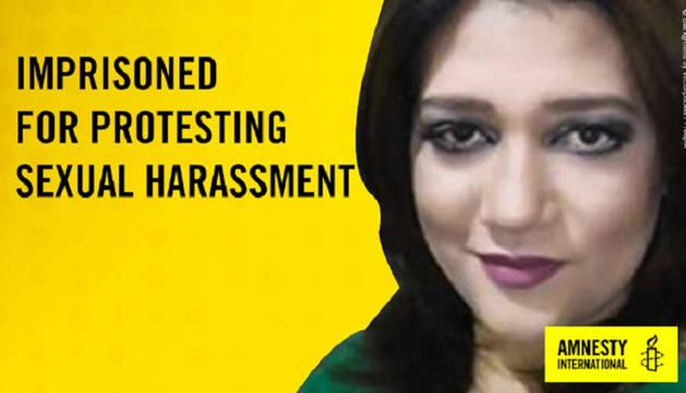La activista egipcia, Amal Fathy.
