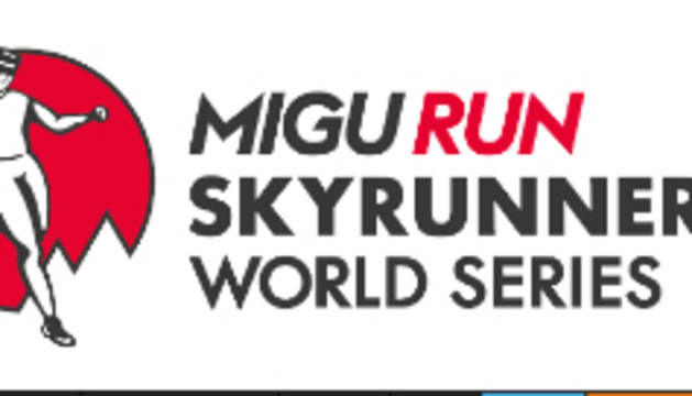 Logotipo de las Skyrunner World Series.