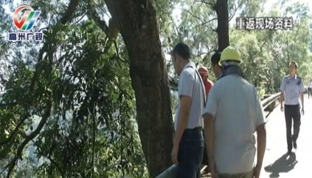 Imagen de la televisión china del rescate de la bebé.