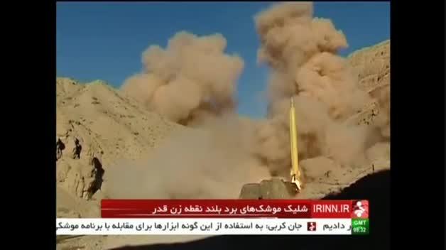 Entran en vigor las nuevas sanciones económicas de EE UU contra Irán