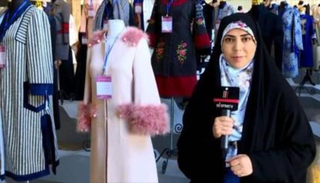 Durante el festival de moda de Irán