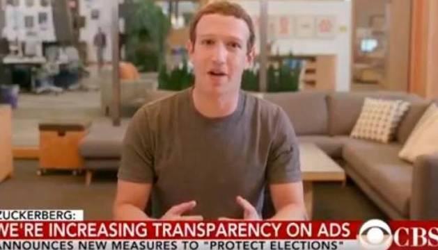 foto de Imagen del vídeo falso de Zuckerberg manipulado con inteligencia artificial