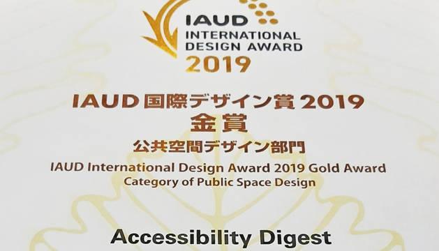 Diploma que acredita el galardón a Accesibility Digest.