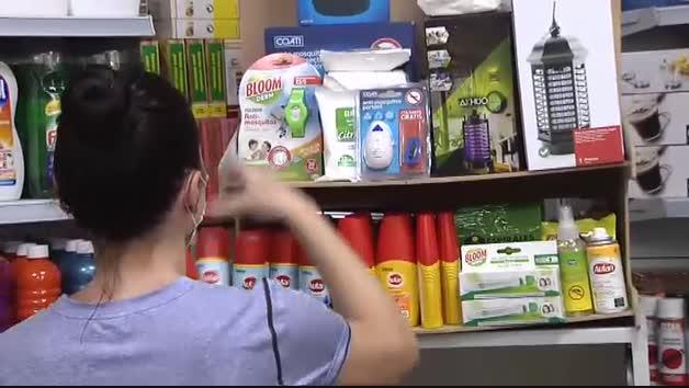 Vídeo: Se investiga en Sevilla un brote de meningitis vírica asociado a mosquitos