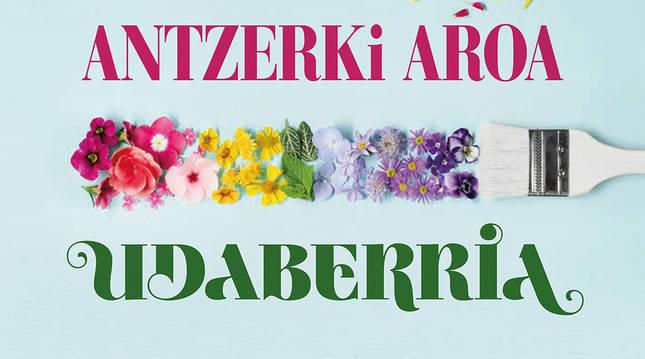 Cartel con la programación de mayo del ciclo de teatro en esuekar de Pamplona, Antzerki Aroa.