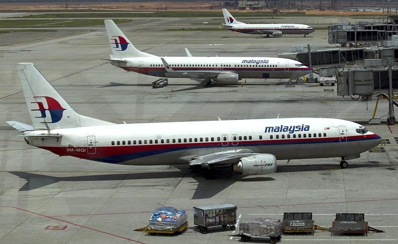 Desaparecido un avión malasio en Vietnam  AGENCIAS