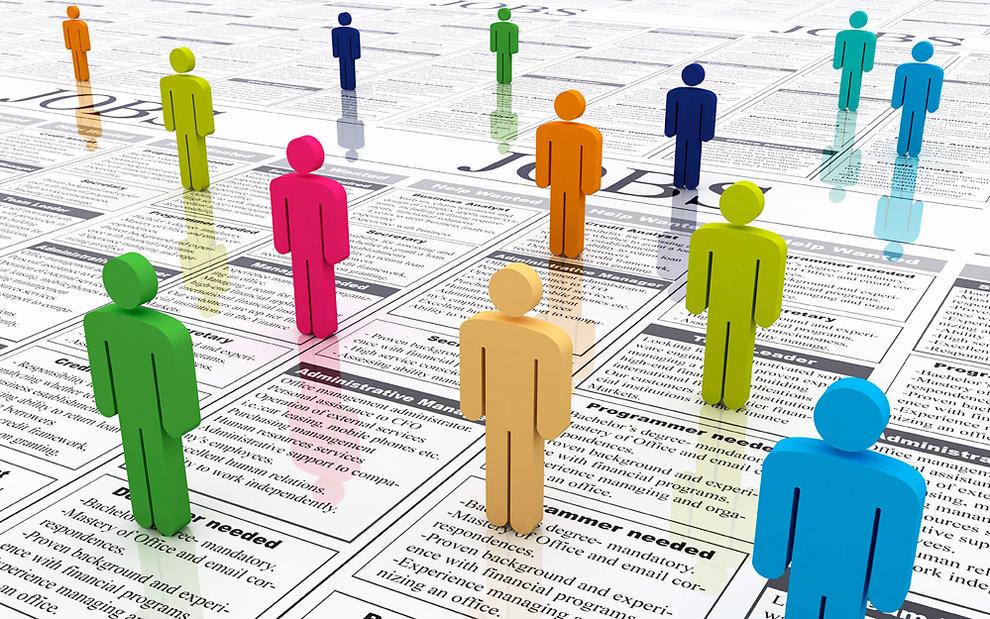 Empresas navarras en las que es posible encontrar un trabajo for Consulta demanda de empleo