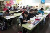 Colegio Público José Luis de Arrese (Corella)