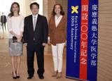 Visita de Estado de los Reyes a Japón